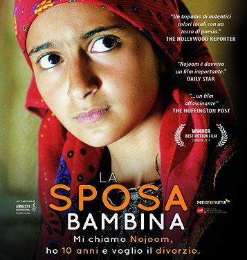 """""""LA SPOSA BAMBINA"""" lungometraggio di Khadija Al Salami"""
